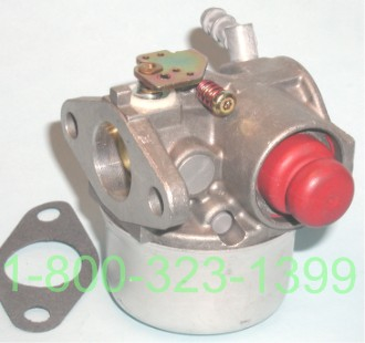 Lawn Mower Parts from MowerPartsStore.com
